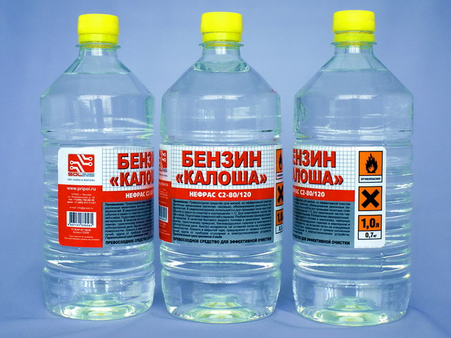 Фото с сайта: sdelaikamin.com