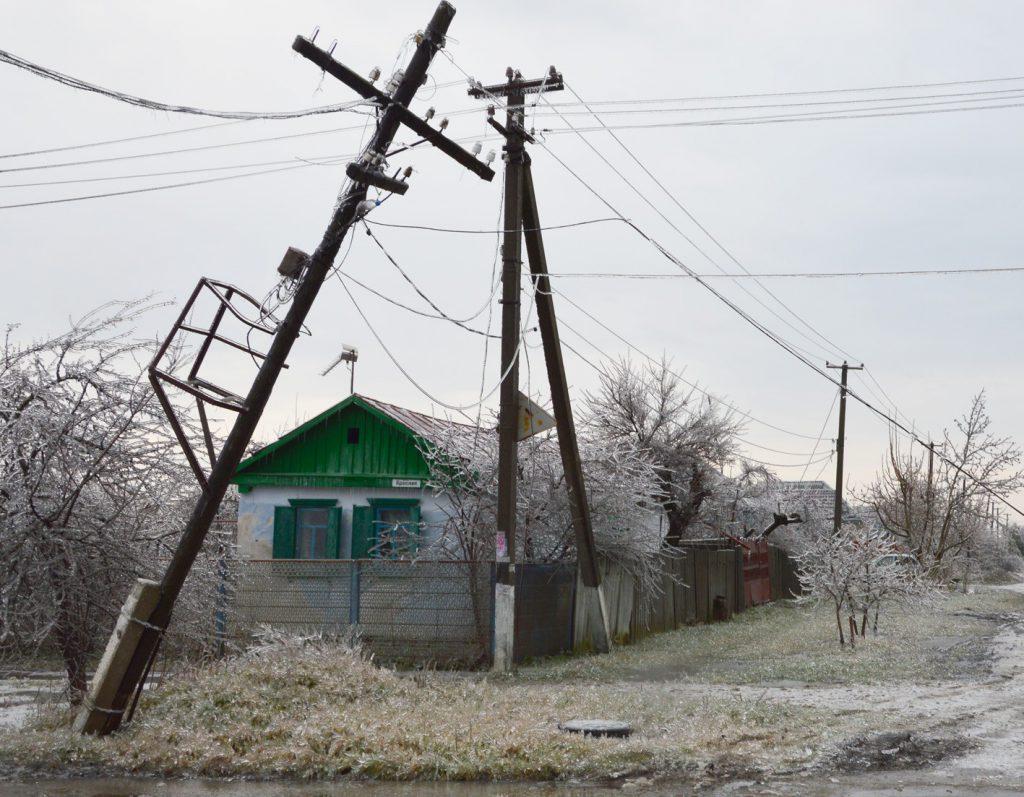 фото с сайта redflag.ucoz.ru