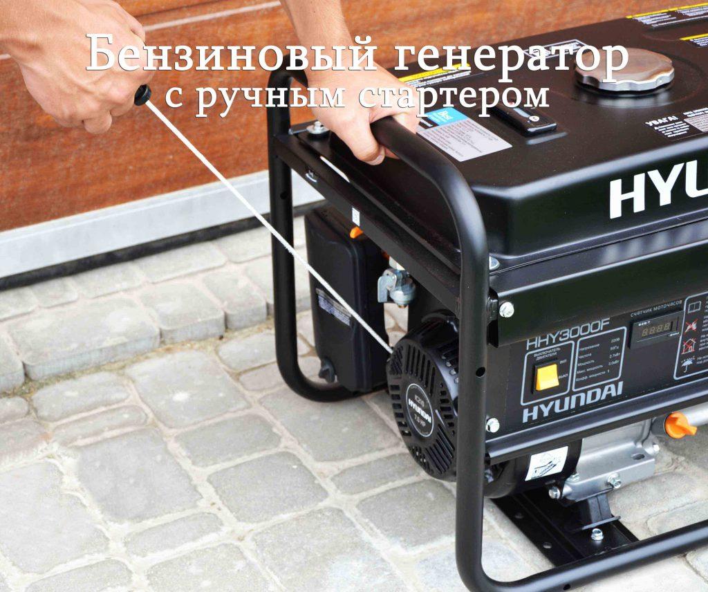 фото с сайта storgom.ua