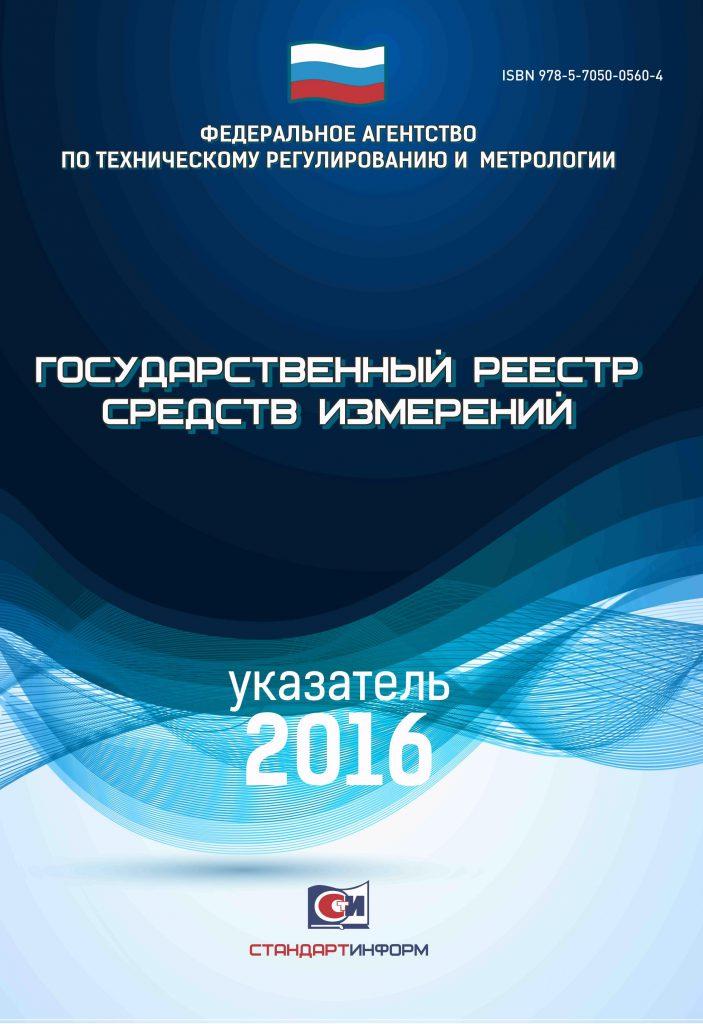 Фото с сайта tor14.gostinfo.ru