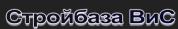 Компания «БазаВис»
