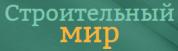 """Интернет-магазин строительных материалов """"Строительный мир"""""""
