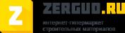 "Интернет-гипермаркет стройматериалов ""Zergud"""