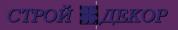 Интернет-магазин строительных материалов «Строй Декор»